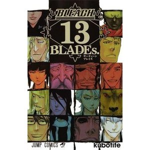 中古少年コミック BLEACH-ブリーチ- 13 BLADEs. / 久保帯人|suruga-ya