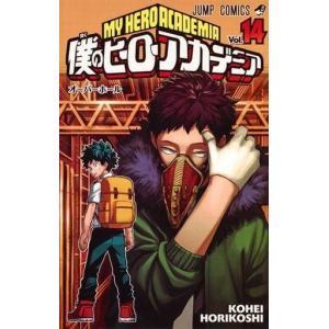 中古少年コミック 僕のヒーローアカデミア(14)|suruga-ya