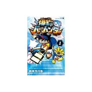 中古少年コミック 爆釣バーハンター(1) / 鈴木サバ缶