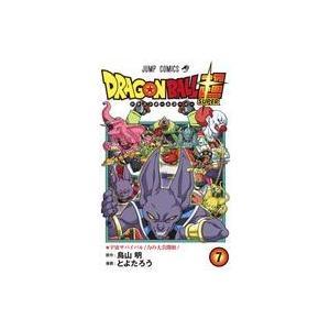 中古少年コミック ドラゴンボール超(7) / とよたろう|suruga-ya