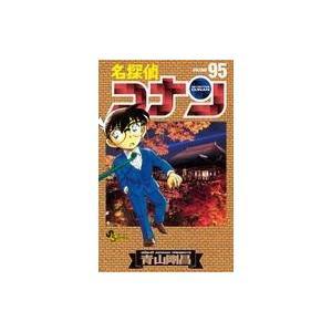 中古少年コミック 名探偵コナン(95) / 青山剛昌|suruga-ya