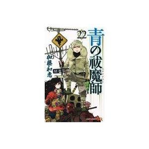 中古少年コミック 青の祓魔師(22) / 加藤和恵|suruga-ya