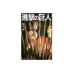 中古少年コミック 進撃の巨人(27) / 諫山創|suruga-ya