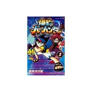 中古少年コミック 爆釣バーハンター(2) / 鈴木サバ缶