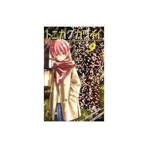 中古少年コミック トニカクカワイイ(9)