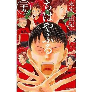 中古少女コミック ちはやふる(29) / 末次由紀|suruga-ya