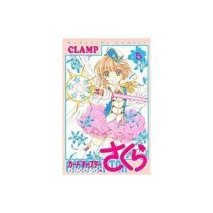 中古少女コミック カードキャプターさくら クリアカード編(5) / CLAMP suruga-ya