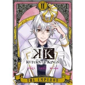中古B6コミック K RETURN OF KINGS(完)(2) / 汐田晴人|suruga-ya