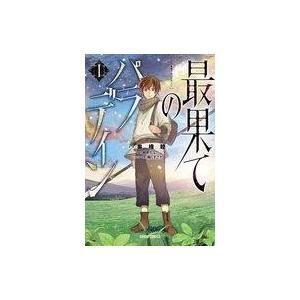 中古B6コミック 最果てのパラディン(1) / 奥橋睦 suruga-ya
