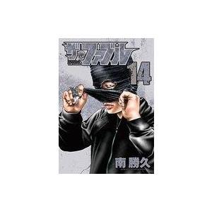 中古B6コミック ザ・ファブル(14) / 南勝久