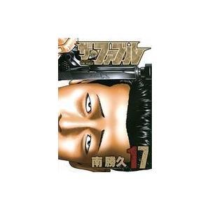 中古B6コミック ザ・ファブル(17) / 南勝久