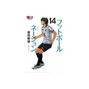 フットボール ネーション 14