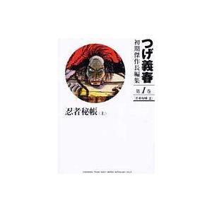 中古その他コミック つげ義春初期傑作長編集(1) / つげ義春 suruga-ya