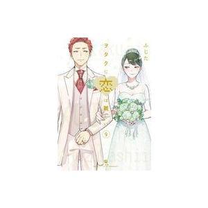 中古その他コミック ヲタクに恋は難しい(9) / ふじた|suruga-ya
