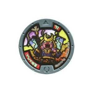 中古妖怪メダル [コード保証無し] ゲンマ将軍 ノーマルメダル 「妖怪ウォッチ 妖怪メダル第3章 〜進化妖怪のヒ|suruga-ya