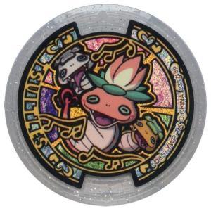 中古妖怪メダル [コード保証無し] ツイトルズ うたメダル(ホロ) 「妖怪ウォッチ 妖怪ゲラポプラス