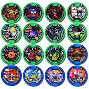 中古妖怪メダル [コード保証無し] 全16種セット 「妖怪ウ...