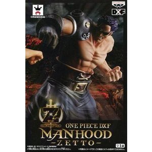 中古フィギュア ゼット 「ワンピース FILM Z」 DXF MANHOOD-ZETTO-