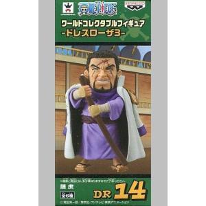 中古フィギュア 藤虎 「ワンピース」 ワールドコレクタブルフィギュア -ドレスローザ3-