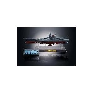 中古フィギュア [破損品] 超合金魂 GX-86 宇宙戦艦ヤマト2202 「宇宙戦艦ヤマト2202 ...