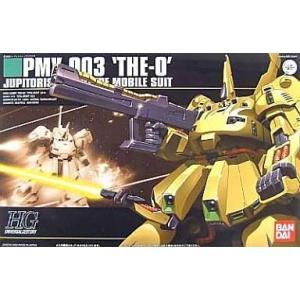 新品プラモデル 1/144 HGUC PMX-003 ジ・オ「機動戦士Zガンダム」|suruga-ya