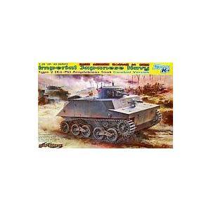 中古プラモデル 1/35 WW.II 日本海軍 水陸両用戦車 特二式内火艇 カミ 「'39-'45S...