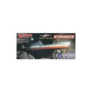 中古プラモデル 1/200 地球防衛軍海洋潜航艇 ハイドランジャー 「ウルトラセブン」 [09127...