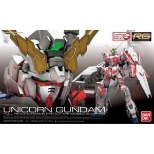 新品プラモデル 1/144 RG GUNPLA EVOLUTION PROJECT RX-0 ユニコーンガンダム 「機動戦士ガンダムU|suruga-ya