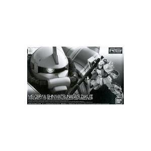 中古プラモデル 1/144 RG MS-06R-1A シン・マツナガ専用ザクII 「機動戦士ガンダムMSV」 プレミアムバン|suruga-ya