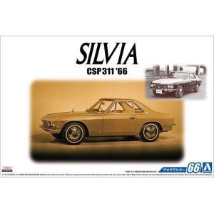 新品プラモデル 1/24 ニッサン CSP311シルビア '66 「ザ・モデルカーシリーズ No.66」 [55502]|suruga-ya