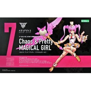 新品プラモデル 1/1 Chaos & Pretty マジカルガール 「メガミデバイス」 [KP429]|suruga-ya