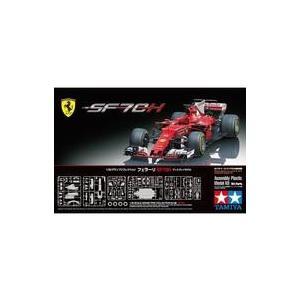新品プラモデル 1/20 フェラーリ SF70H 「グランプリコレクション No.68」 ディスプレイモデル [20068]|suruga-ya