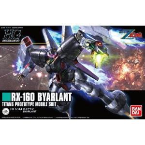 新品プラモデル 1/144 HGUC RX-160 バイアラン 「機動戦士Zガンダム」 suruga-ya