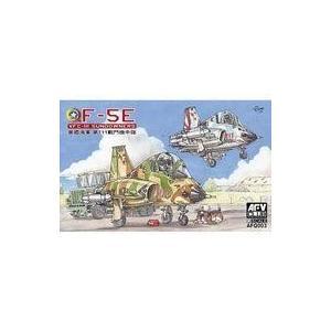 中古プラモデル デフォルメ飛行機 F-5E VFC-111 サンダウナーズ [AFQ003]