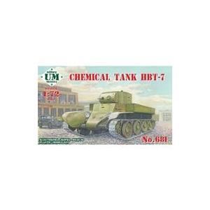 UU72681 商品解説■BT戦車は第二次世界大戦前にソ連が開発した一連の戦車で、「BT」とはロシア...
