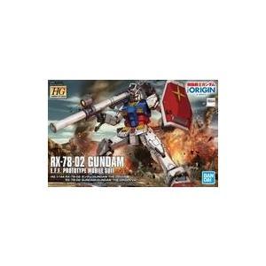 新品プラモデル 1/144 HG RX-78-02 ガンダム(GUNDAM THE ORIGIN版) 「機動戦士ガンダ|suruga-ya