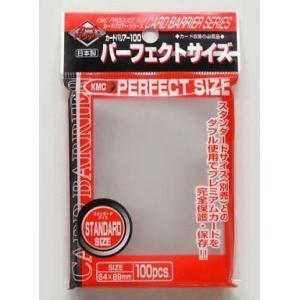新品サプライ カードバリアー100パーフェクトサイズの商品画像