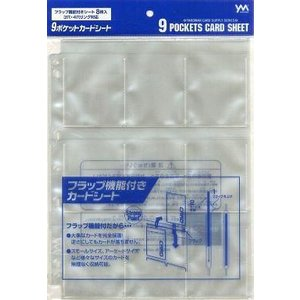 新品サプライ 9ポケットカードシートの関連商品6