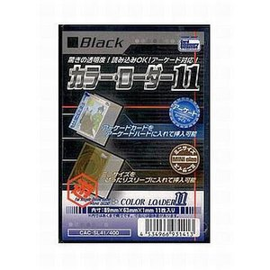 新品サプライ カードアクセサリコレクション カラー・ローダー11 ブラック