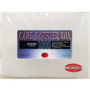 新品サプライ KMC カードボックス1000の商品画像