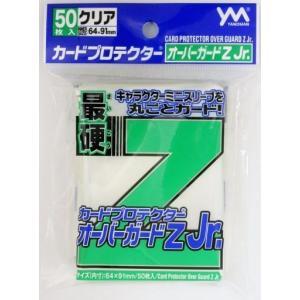 新品サプライ カードプロテクター オーバーガード...の商品画像