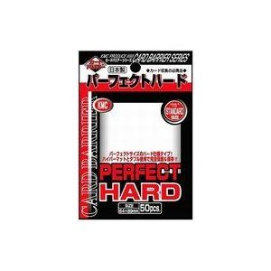 中古サプライ カードバリアー パーフェクト ハードの関連商品5