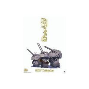 中古カレンダー 艦隊これくしょん〜艦これ〜 運営鎮守府公式カレンダー2017年度カレンダー