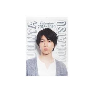 商品解説■小松準弥の2019年度カレンダーです。  【商品詳細】 サイズ:B3 仕様:7枚組(表紙含...