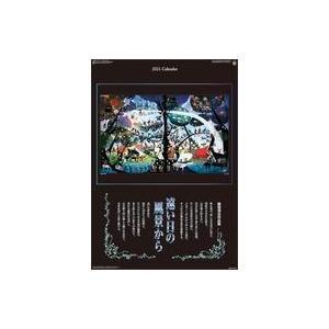 新品カレンダー 藤城清治作品集 遠い日の風景から 2021年度カレンダー|suruga-ya