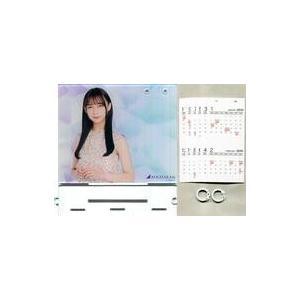 中古カレンダー 鈴木絢音 2020年度個別卓上カレンダー 乃木坂46オフィシャルウェブショップ限定