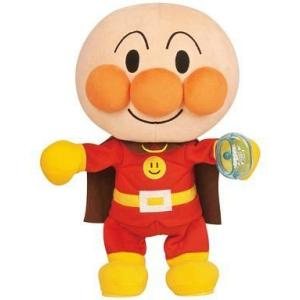 新品おもちゃ BIGサイズ! リトミックダンスアンパンマン 「それいけ!アンパンマン」
