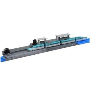 新品おもちゃ プラレールアドバンス H5系新幹線・連続発車ステーションセット