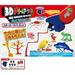 新品おもちゃ 3Dドリームアーツペン エアーア...の関連商品1
