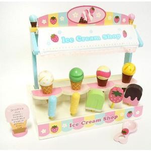 【ポイント15倍】新品おもちゃ 野いちご木のおままごと 香る...